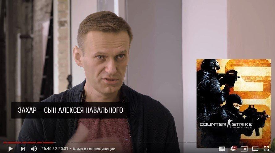 Redditбурлит дебют Навального в CSGO и пропаганда курения в Dota 2