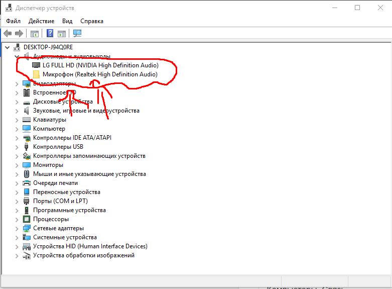 Проблемы с микрофоном в Dota 2 решение