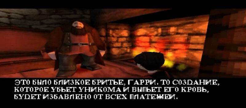 Чего боялись геймеры в 2000 годах