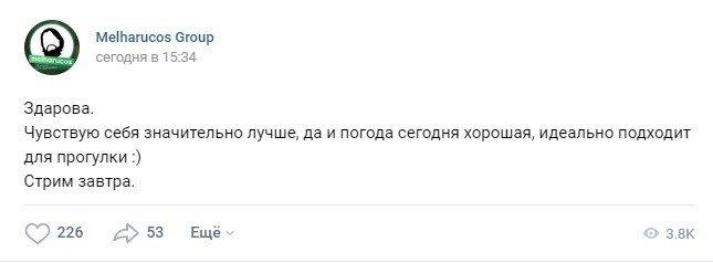 Maddyson на стриме звонил депутату ЛДПР