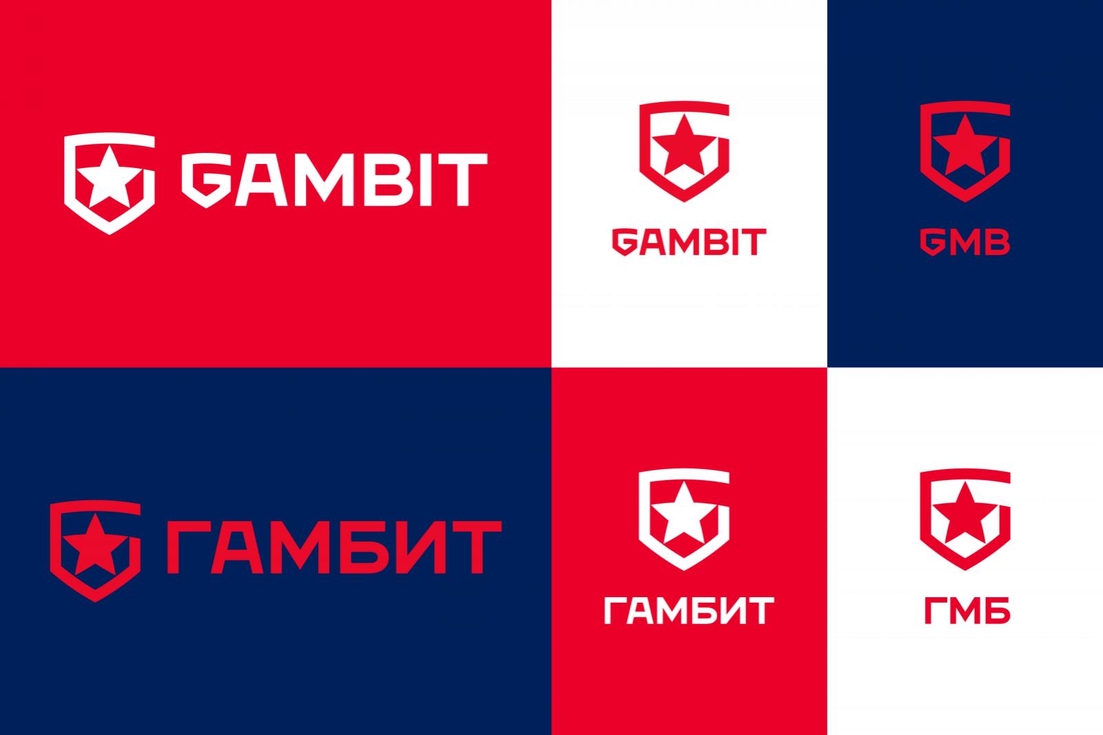 Киберспорт как стиль Каким должен быть новый логотип и клубный дизайн