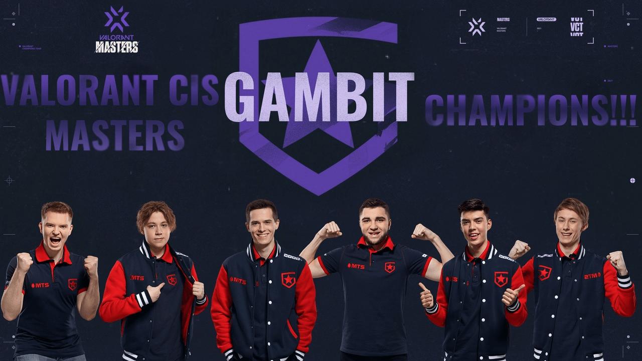 Статус лучших еще нужно будет подтвердить Интервью с игроками Gambit по VALORANT