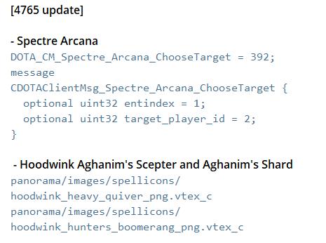 Hoodwink добавят Aghanims Scepter и Aghanims Shard