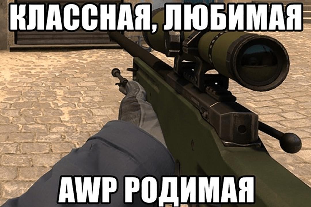 Загадка дыры как правильно покупать оружие в CSGO и стрелять из него