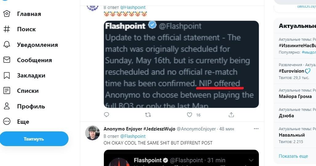 NiP переиграют первый матч с dev1ce большой скандал в CSGO