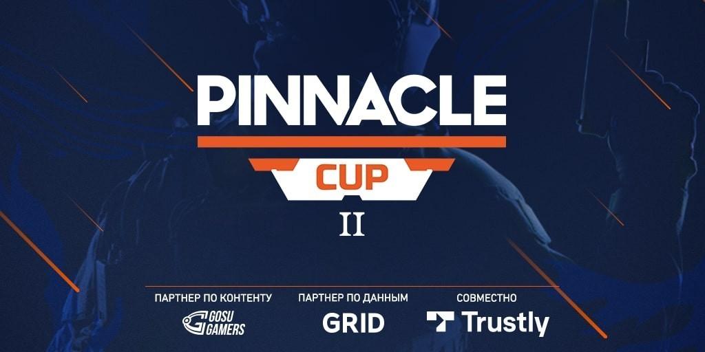 Анонсирован второй турнир Pinnacle Cup по CSGO с призовым фондом в 100 тысяч