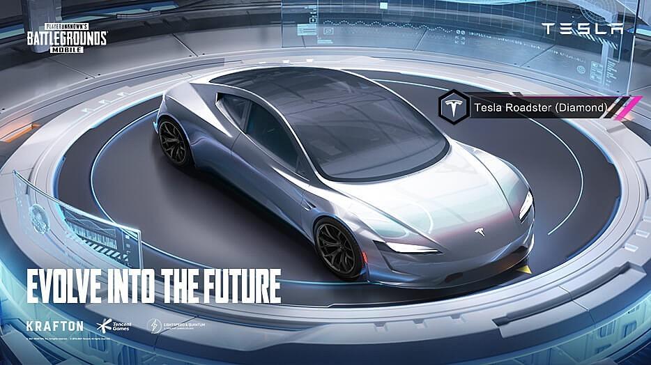 Илон Маск разыграет реальную Tesla в PUBG Mobile