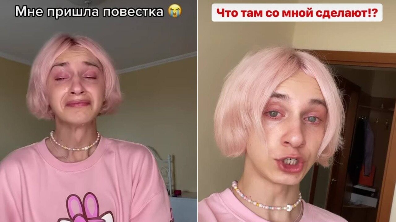Был пацан и нет пацана стримерша Даша Корейка лишилась мужского полового органа