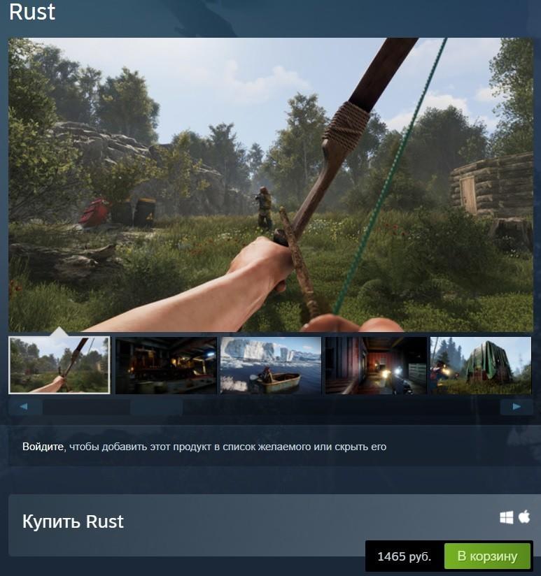 Rust подорожала в два раза для пользователей Steam из России