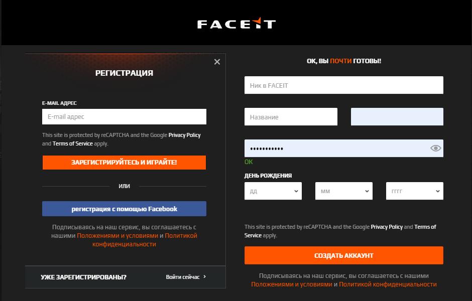Бесплатно скачать Faceit для CSGO и античит плюсы и минусы клиента особенности и рекомендации