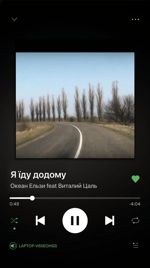 Бейби от Алохи и сольный концерт бай Папич Как бы выглядели культовые Dota песни в Spotify