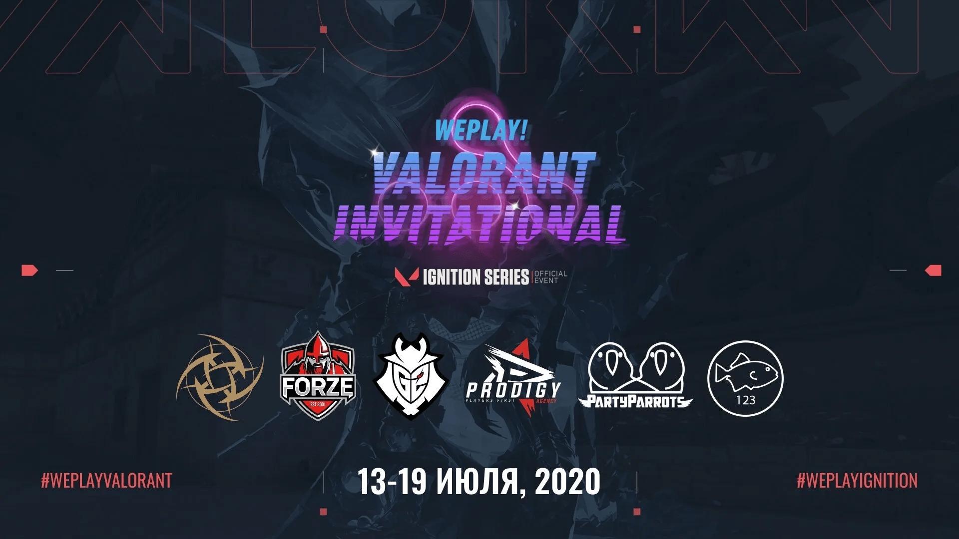 Мы планируем проводить новые турниры по этой игре Руководитель отдела киберспорта WePlay о первом турнире по VALORANT