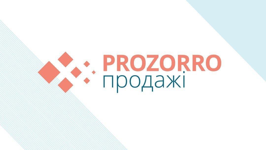 ZeroGravity купил гостиницу Днепр Основатель NAVI перебил конкурентов на 4 доллара