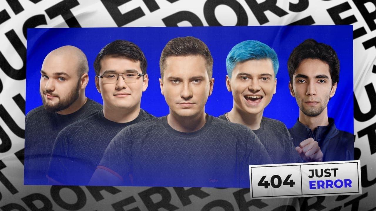 Just Error выиграли свой первый матч на Epic League