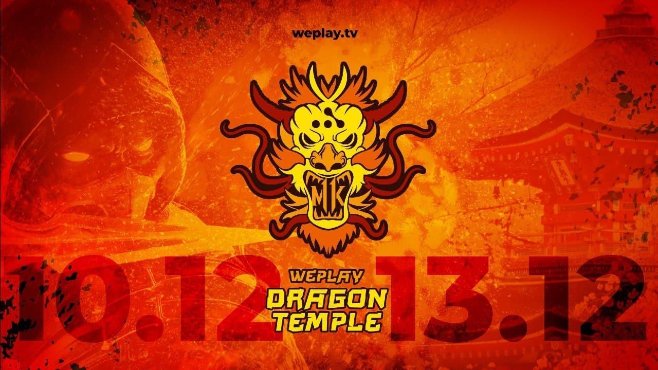 WePlay проведёт турнир по Mortal Kombat 11 WePlay Dragon Temple