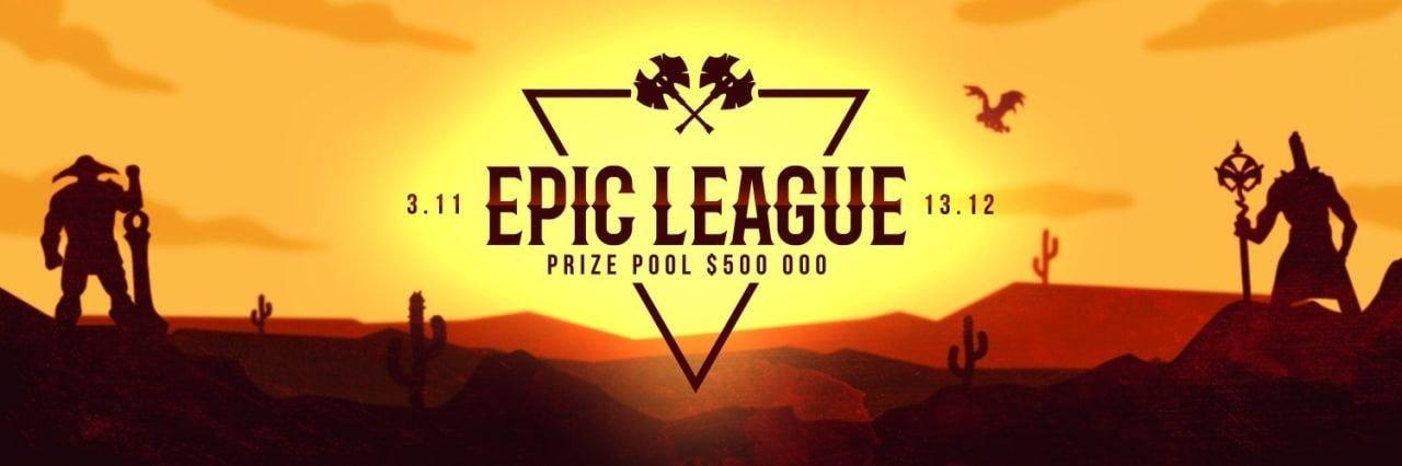 Кто лучше всех показывает себя на турнире главные герои Epic League