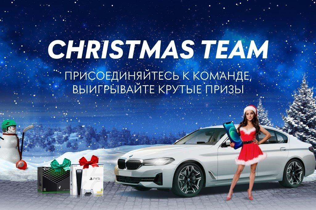 БК PINUPRU запустила большую новогоднюю акцию