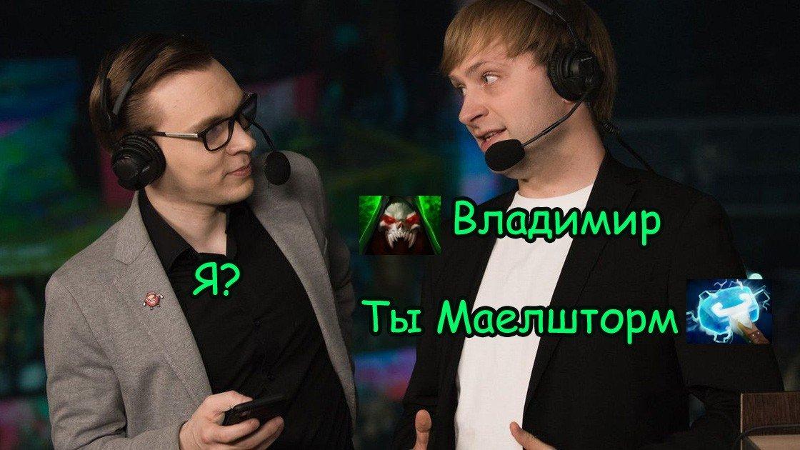 NS посоветовал NAVI обратить внимание на покупку Владимира