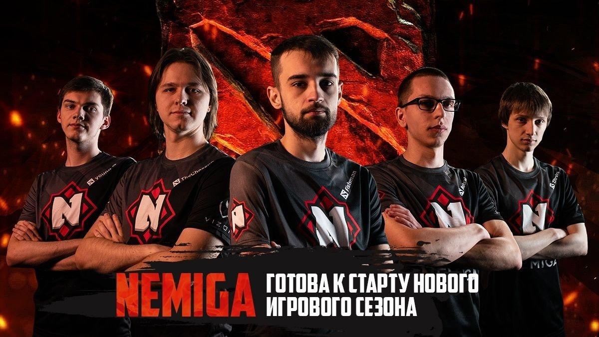 Nemiga произвела изменения в составе по Dota 2