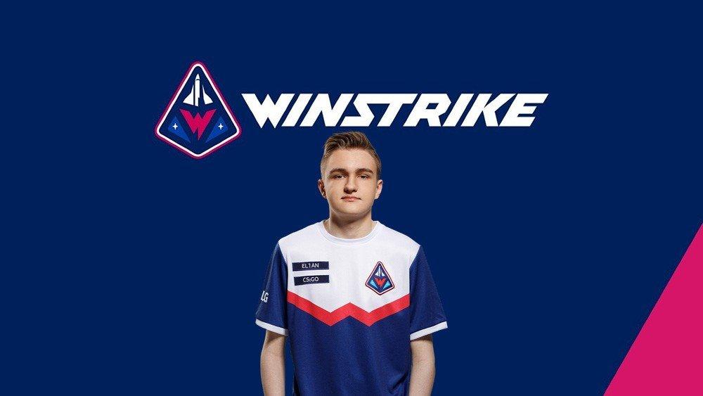 Winstrike вырвала победу у GamerLegion в рамках Pinnacle Cup
