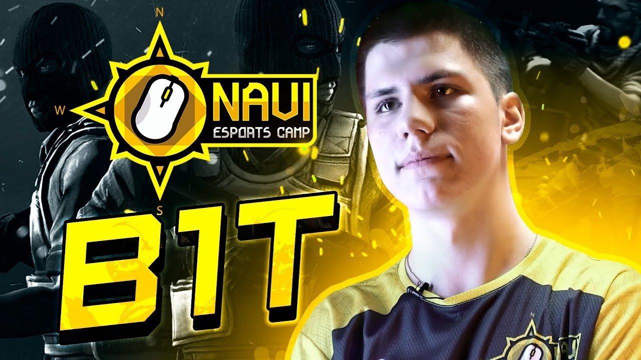 B1t в NAVI будет играть на Mirage против FURIA