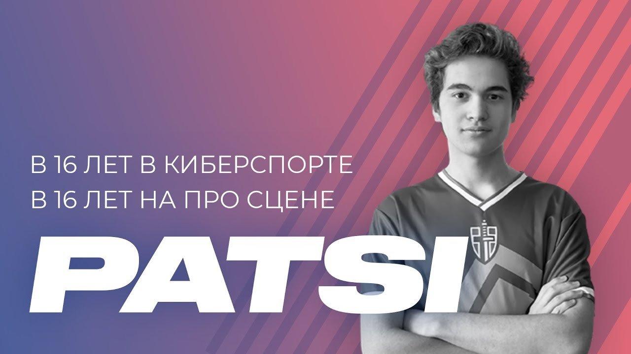Team Spirit объявила об открытии молодежной команды по CSGO