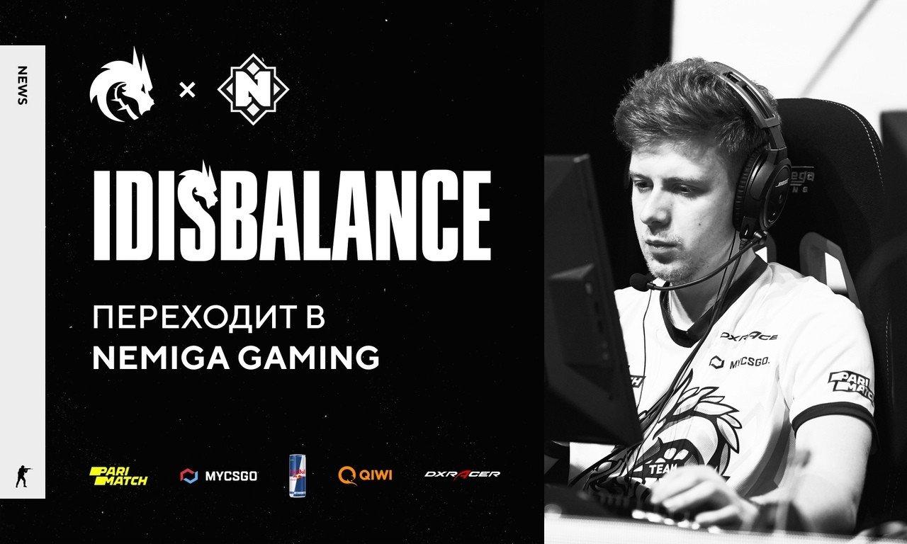 IDISBALANCE переходит в Nemiga Gaming
