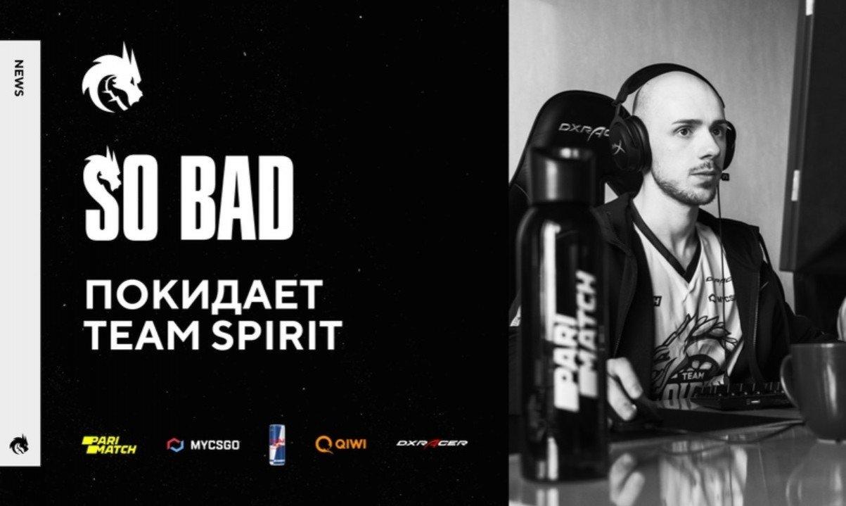 Team Spirit рассталась с so bad