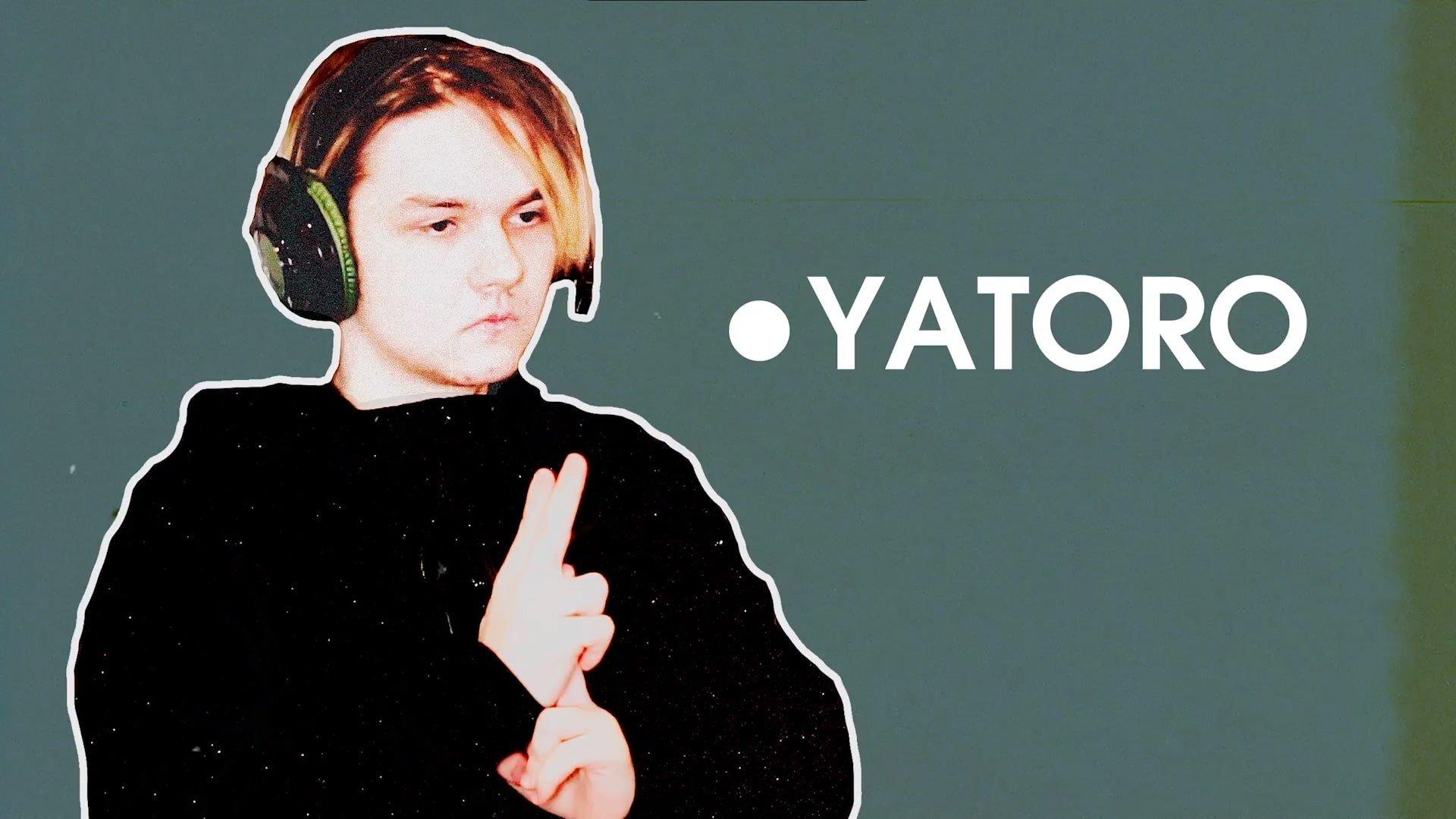 Yatoro о победе над NAVI Мы просто сыграли в свою игру
