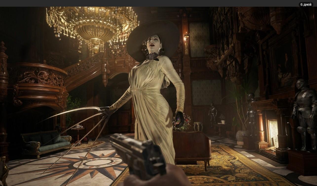Capcom разыгрывает трехметровое полотенце с изображением Леди Димитреску