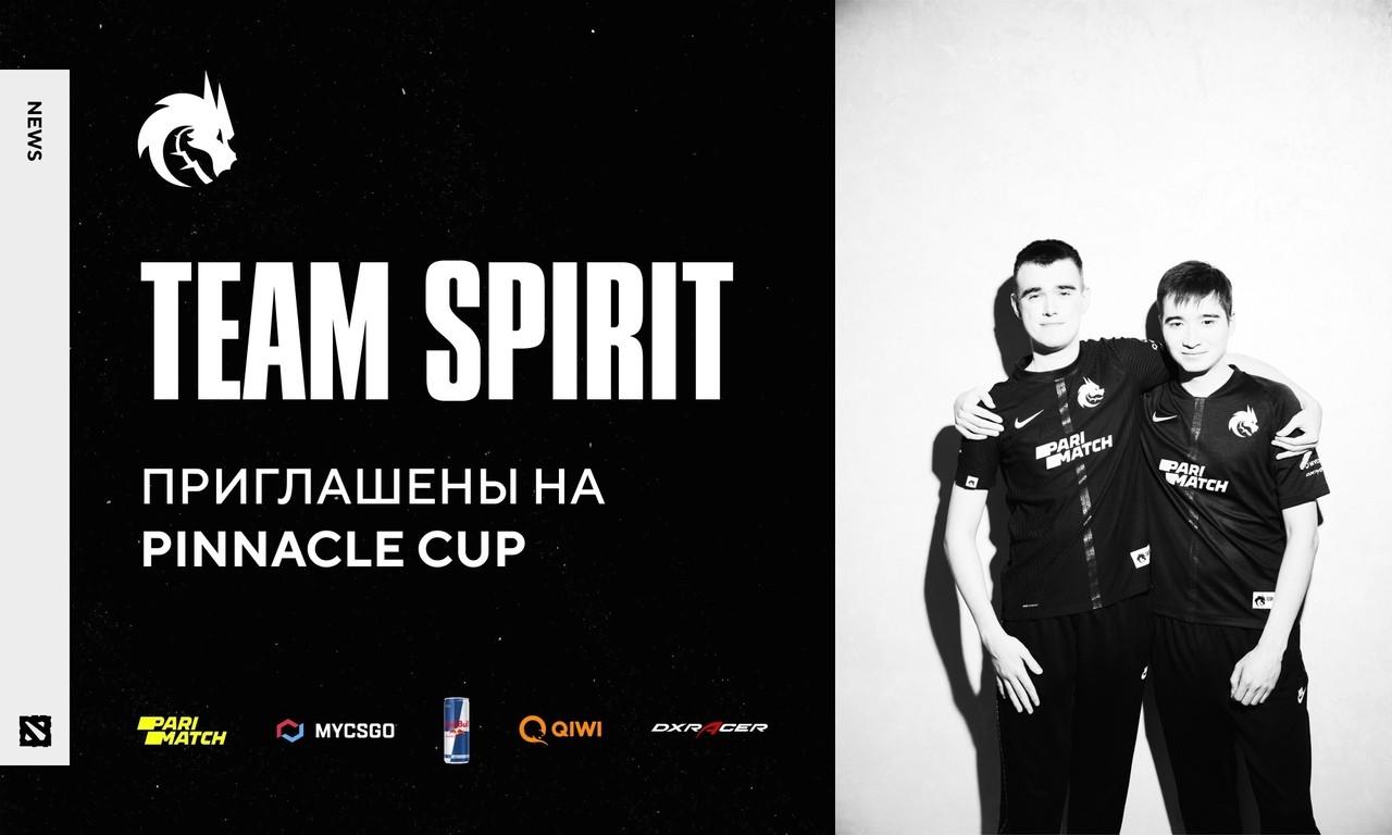 Team Spirit приглашена на Pinnacle Cup по Dota 2