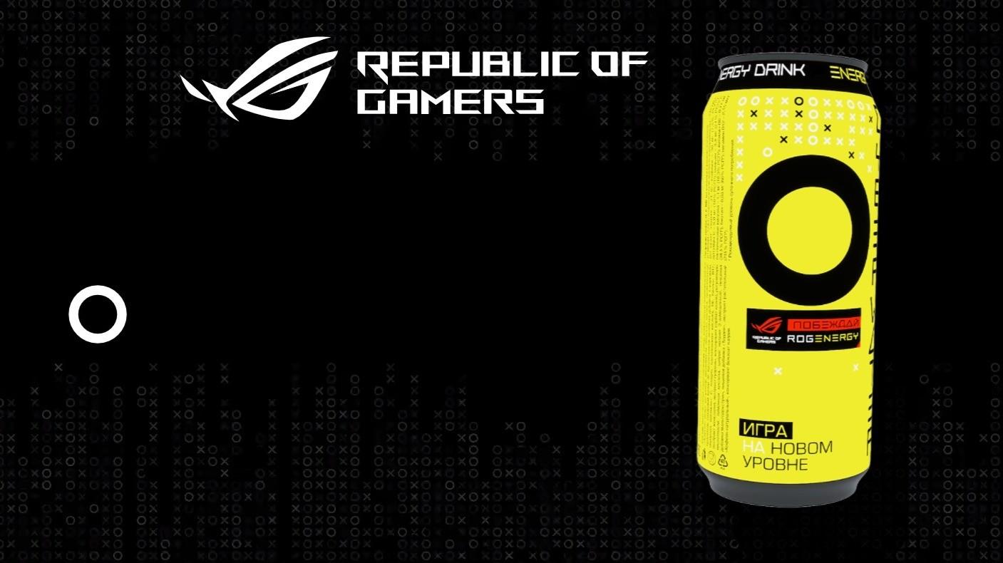 Игроки за две недели купили 15 тысяч банок энергетика Cyberwater от Colizeum