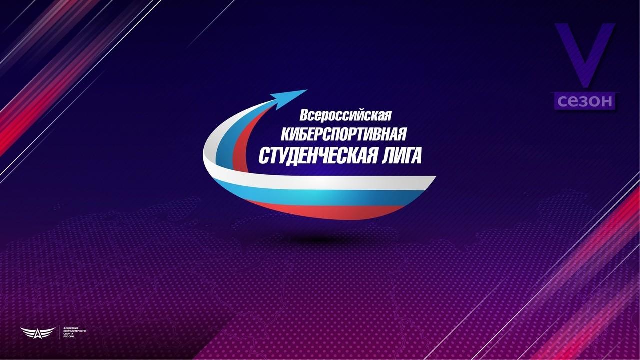 ФКС России дисквалифицировала команду по Starcraft 2 из Студенческой лиги