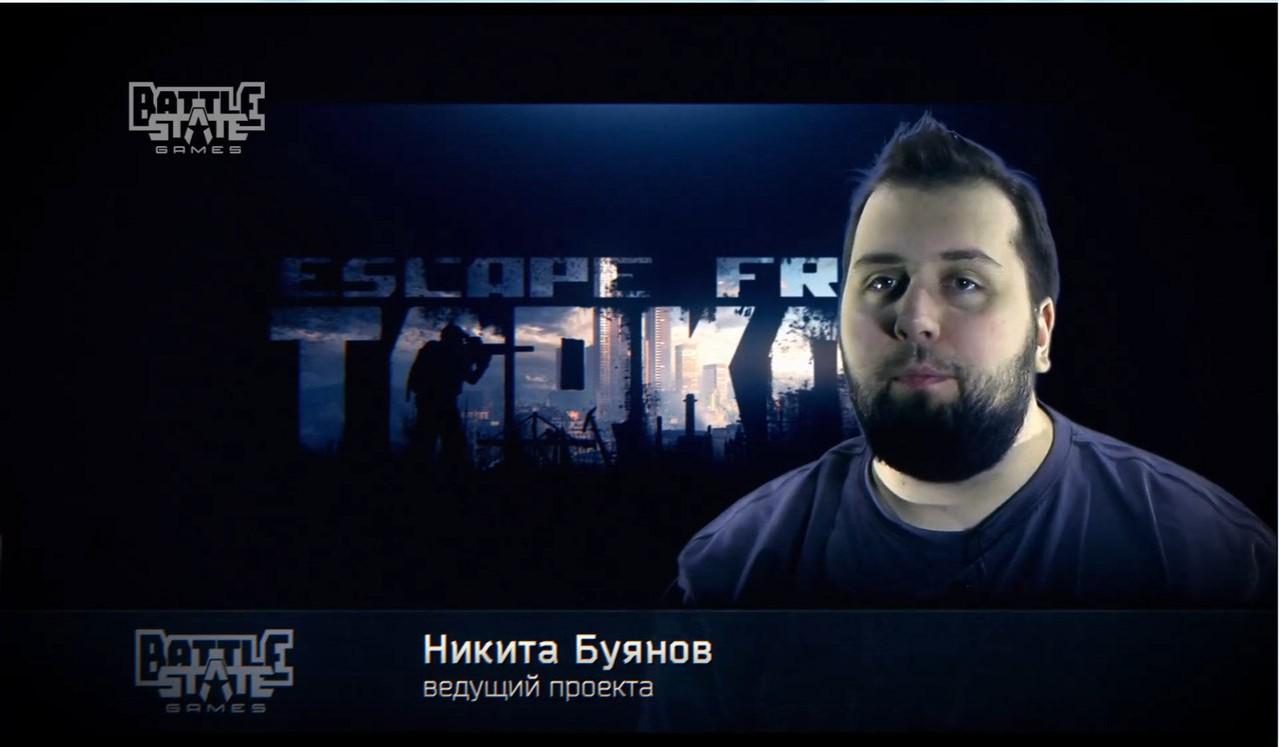 Создатель Escape from Tarkov поделился планами по развитию игры