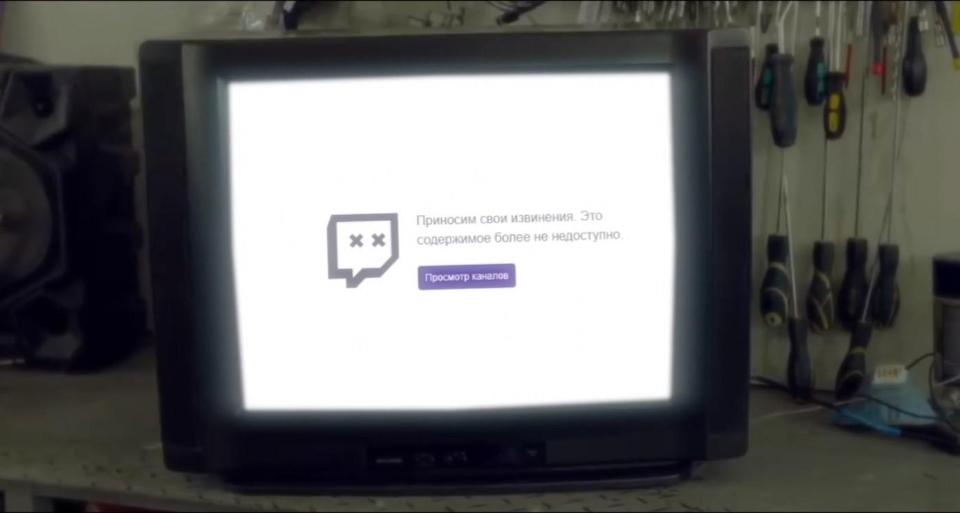 ТНТ запустит проект на Twitch Стань стримером