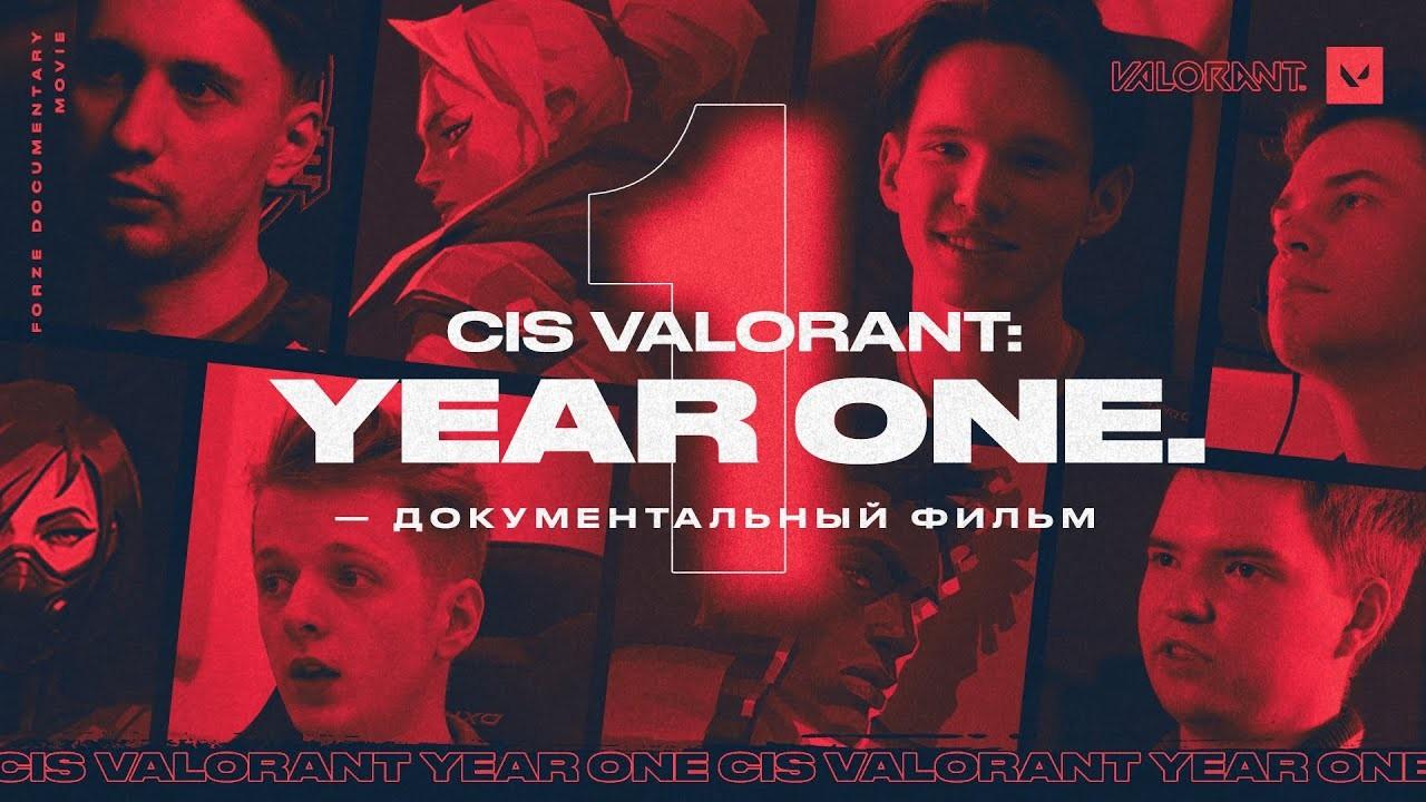 forZe опубликовала документальный фильм о сцене VALORANT в СНГ