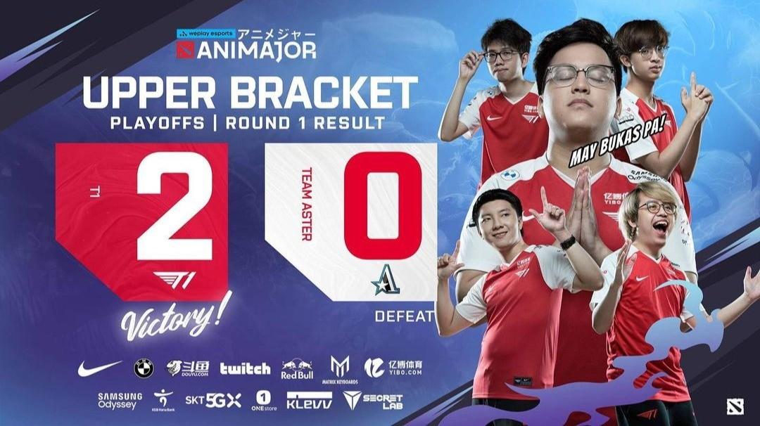 T1 без шансов переиграла Team Aster на WePlay AniMajor
