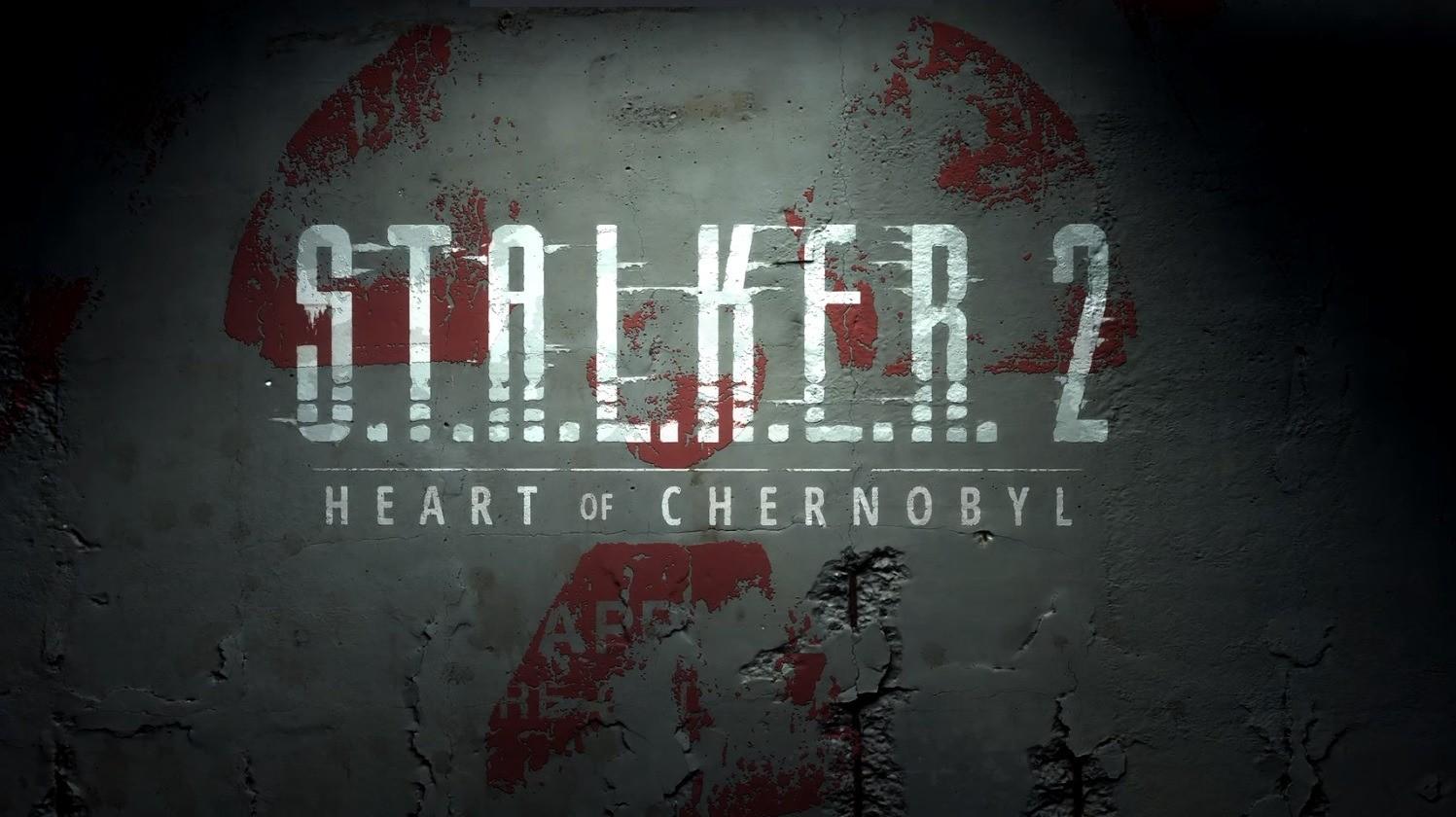 Стала известна дата выхода STALKER 2 также показали геймплей