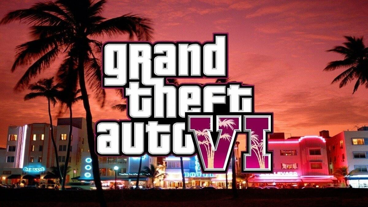 GTA 6 будет последней частью инсайдер рассказал почему игра разрабатывается так долго