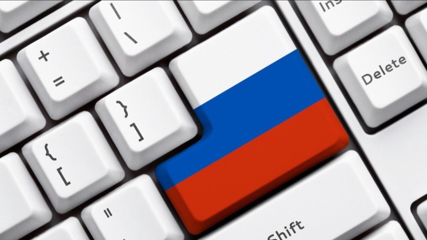 На закрытие интернета в России уйдет еще 31 миллиард рублей