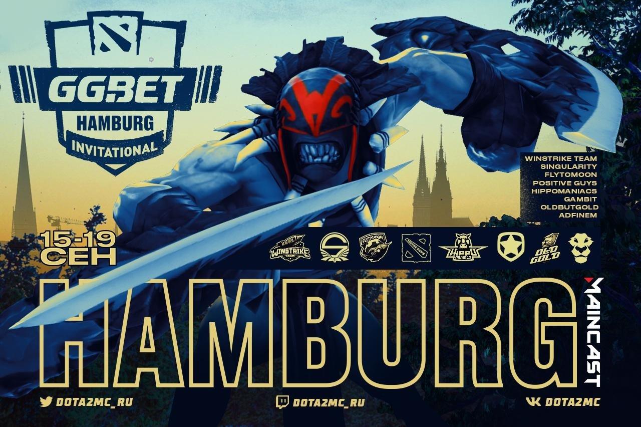 Gambit и Winstrike сыграют на квалификациях к ESL One Hamburg
