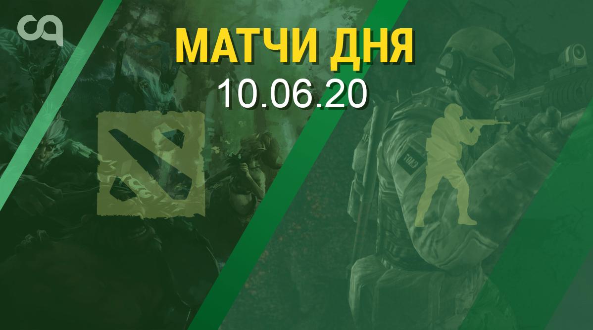 Борьба Fnatic и азиатская Dota 2 главные матчи 10 июня
