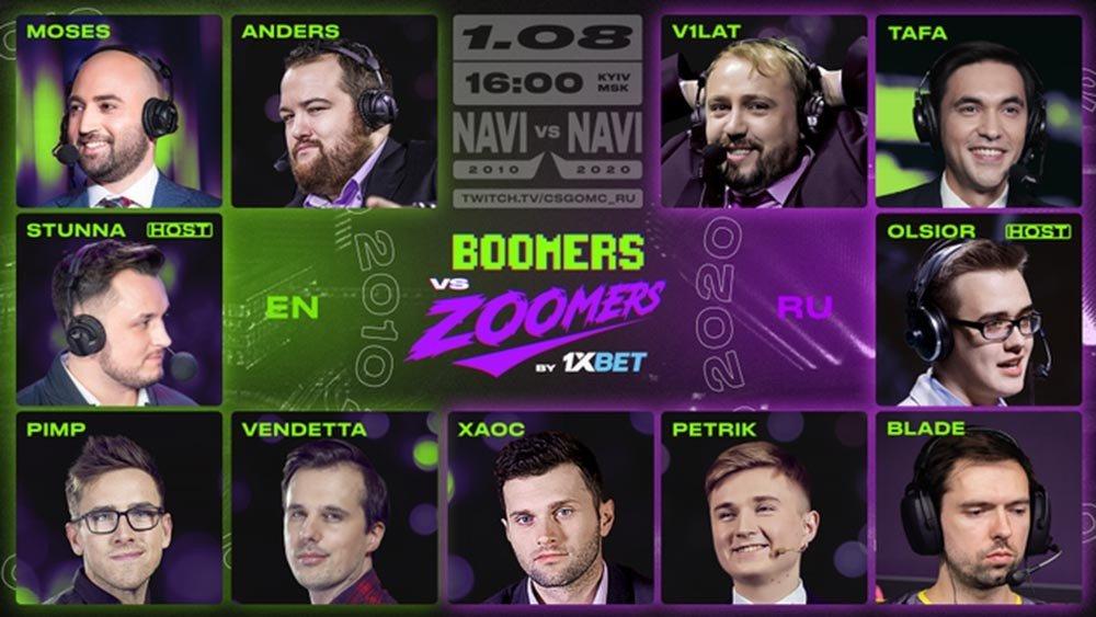Известны комментаторы и аналитики на шоуматч NAVI 2010 vs NAVI 2020
