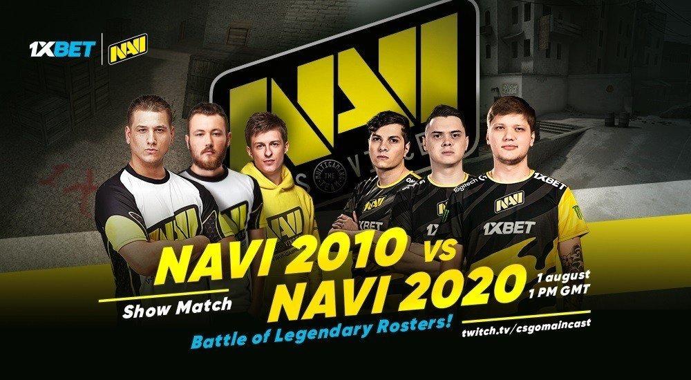 Шоуматч NAVI 2010 vs NAVI 2020 состоится уже сегодня