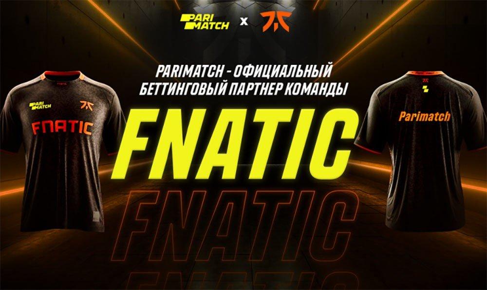 Parimatch и Fnatic заключили партнёрское соглашение