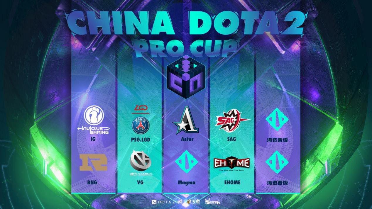 Китай проведёт первый за последние полгода LANтурнир по Dota 2
