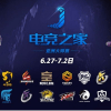 Jiabet Asian Master League [AML]